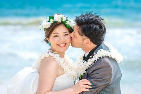 Hawaii Wedding Leis 8386