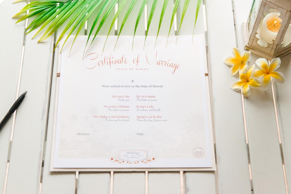Hawaii Marriage Keepsake Certificate