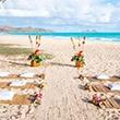 Tropical Wedding Runway