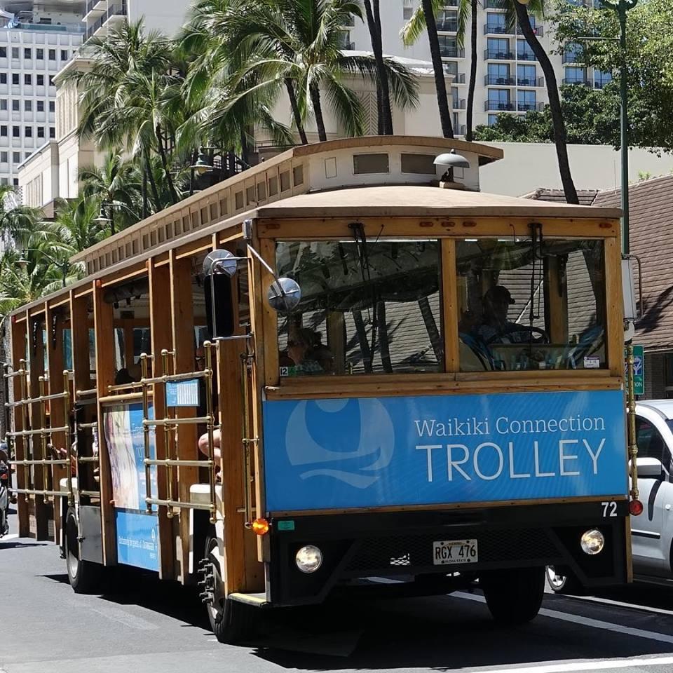 Outrigger Waikiki Beach Trolley